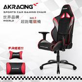 AKRACING超跑電競椅-GT33 Overture-銀x紅黑x銀x紅色