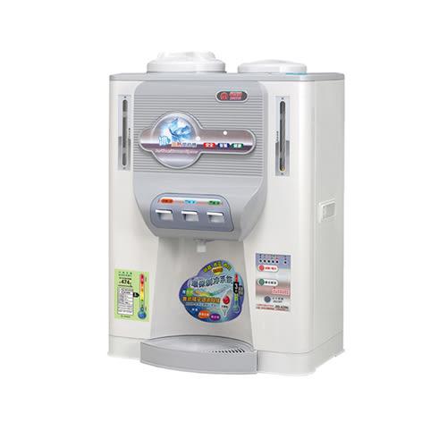 雙喬嚴選 【晶工牌】11.5L節能冰溫熱開飲機 JD-6206