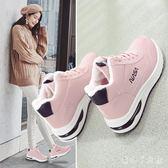 運動鞋  冬季新款女棉鞋高幫加絨學生韓版休閒保暖二棉鞋冬鞋女 df9488