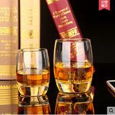 啤酒杯無鉛玻璃威士忌白蘭地洋酒啤酒杯家用果汁飲料杯免運直出 交換禮物
