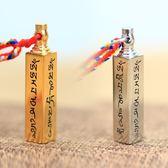 楞嚴咒吊墜護身符梵文六字真言經文掛件鈦鋼辟邪轉運護身項鍊男女-Ifashion
