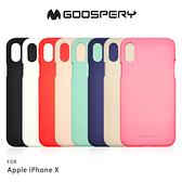 摩比小兔~GOOSPERY Apple iPhone X 液態矽膠殼SOFT FEELING  保護殼 手機殼