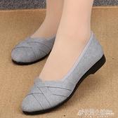 女士老北京布鞋單鞋淺口平底平跟媽媽鞋透氣軟底黑色工作鞋上班鞋 格蘭小舖 全館5折起
