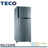 限區配送+基本安裝TECO 東元 508公升變頻雙門冰箱 R5172XHK