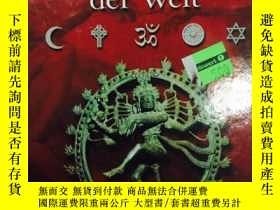 二手書博民逛書店Religionen罕見der Welt 世界宗教 精裝銅板彩印
