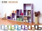 【班尼斯國際名床】~【夏米爾】創意L型櫃...