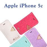 【永恒系列】雷爾仕 Apple iPhone 5C 翻頁式皮套/側掀保護套/側開插卡手機套/反扣支架保護殼-促銷