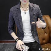 中大尺碼西裝外套 男士西服秋季新款韓版休閒修身外套青年帥氣英倫風小西裝 DR352 【KIKIKOKO】
