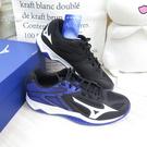 Mizuno THUNDER BLADE 3 男款 排球鞋 V1GA217003 黑藍【iSport愛運動】