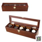 手錶盒  實木質手錶手錬盒 帶鎖扣高檔首飾收納盒收藏盒展示儲禮物盒 一件免運