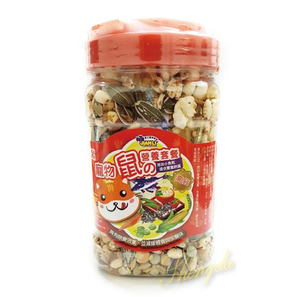 寵物小鼠/倉鼠 營養套餐飼料(紅罐)