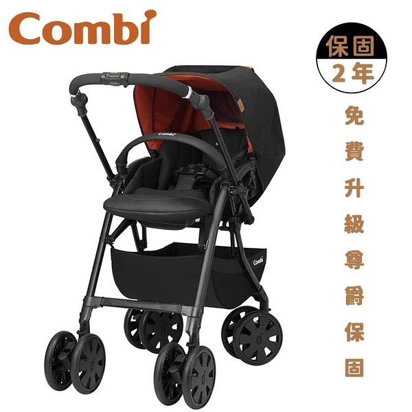 【愛吾兒】Combi 康貝 CROSSGO 嬰幼兒手推車-華麗黑(14991/送蚊帳、皮革握把套)