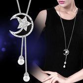 星月傳說毛衣鍊長款女日韓時尚潮款人造珍珠掛件連身裙項鍊  夢幻櫥窗