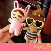 【萌萌噠】三星 Galaxy Note8 (6.3吋)  日本睫毛眼鏡梨花娃娃保護殼 360度旋轉支架 透明硬殼 手機殼