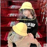 現貨當天寄出 兒童防護帽2020韓版防飛沫親子防疫帽子女夏季防疫隔離防唾液帽春 漾美眉