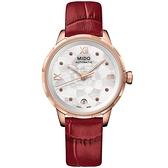 母親節廣告款 MIDO 美度 Rainflower 花雨系列機械女錶-紅x玫瑰金 M0432073611800