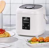 電鍋電子鍋110V/220雙發熱盤2L迷你智能電飯煲3-4人份量 優樂居