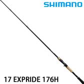 漁拓釣具 SHIMANO 17 EXPRIDE 176H (淡水路亞竿)