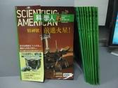 【書寶二手書T7/雜誌期刊_RBV】科學人_26~34期間_共9本合售_精神號:前進火星等