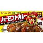 日本好侍佛蒙特咖哩-甜味230g【愛買】
