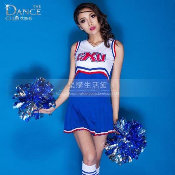 啦啦隊服裝表演服 團體舞蹈服裝LG-019