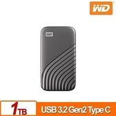 WD 威騰 My Passport SSD 外接固態硬碟1TB(灰)