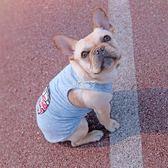 寵物衣服 小狗狗衣服法斗巴哥泰迪比熊小型犬法牛薄款潮牌寵物背心 俏腳丫