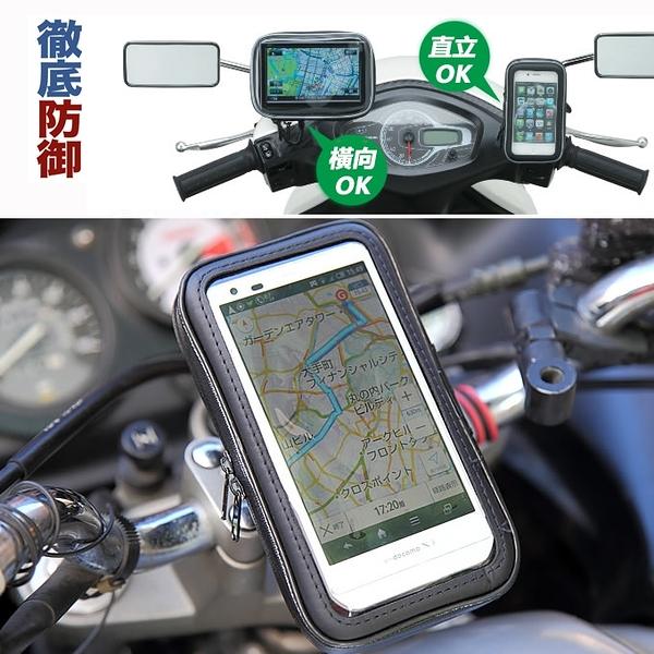 kandy110 yamaha limi 115 cuxi jog fs jog sweet smax手機架手機座