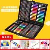 水彩筆畫筆美術用品畫畫工具兒童繪畫套裝禮盒小學生學習生日禮物 交換禮物
