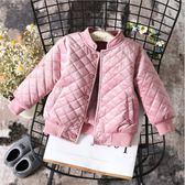 兒童外套兒童加絨外套新款冬裝女童寶寶棉襖童裝洋氣金絲絨面菱格棉夾克衫 喵小姐