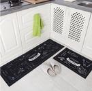 廚房地毯  地墊地毯臥室廚房進門家用入戶門墊吸水腳墊門口門廳防滑防油墊子 MKS交換禮物