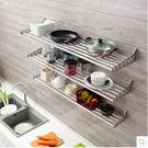 304不銹鋼廚房壁掛隔板置物層架 廚房用品微波爐牆上整理收納架子
