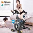 健身車 智慧動感單車家用室內靜音男女運動自行車健身器材 3C優購HM