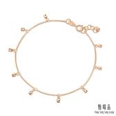 點睛品 躍動的小金珠 18K玫瑰金手鍊