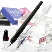 鋼筆 速寫透明鋼筆FP-50R學生用成人練字送禮 第六空間