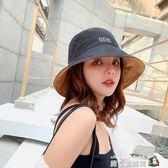 帽子 刺繡漁夫帽女韓版百搭日系雙面棉麻夏季防曬遮陽帽子潮黑色太陽帽 魔方數碼館