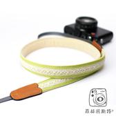 mi81 【 粉綠蕾絲 相機背帶 】 相機背帶 頸帶 減壓帶 菲林因斯特