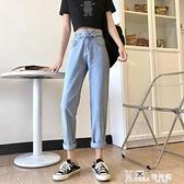 牛仔長褲-秋季韓版2021新款高腰顯瘦百搭直筒長褲淺色牛仔褲女裝學生褲子潮