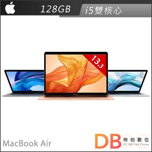 加碼贈★Apple MacBook Air 13吋 Retina顯示器 i5 雙核心 128GB -送螢幕貼+鍵盤膜+電腦包+保護殼(12期零利率)