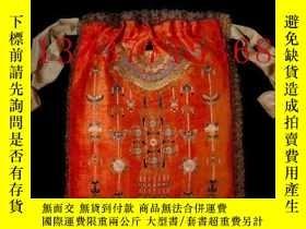 二手書博民逛書店【罕見】Chinese Textiles 中國紡織服裝插圖 精裝