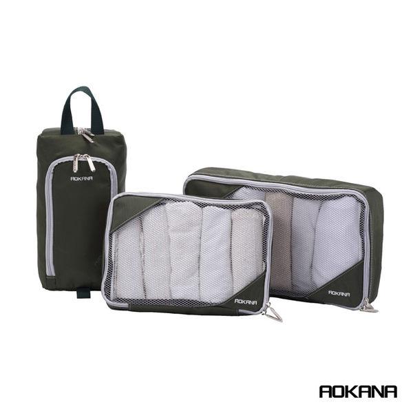 AOKANA奧卡納 台灣製造 高品質 衣物收納袋六件組 (軍綠) 023AB027