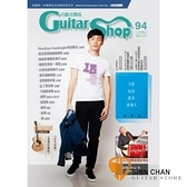 樂器專賣店 ▻ 六弦百貨店 (94集)【吉他譜/六線譜/吉他教學】
