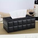 皮革紙巾盒木 客廳茶幾臥室簡約可愛家用車載 餐巾抽紙盒歐式創意  自由角落