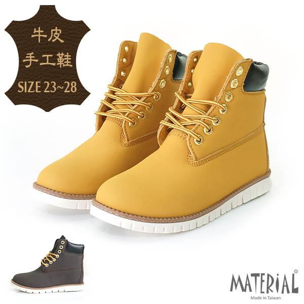 休閒鞋 素面真皮休閒鞋 MA女鞋 T3655