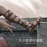 羅馬鞋涼鞋2018新款女夏港味女鞋子綁帶高筒涼靴系帶平底波西米亞羅馬鞋-大小姐韓風館