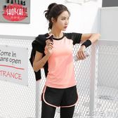 運動套裝女2019新款跑步短褲春秋休閒速干運動服健身房兩件套夏季      良品鋪子
