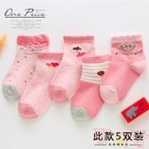 兒童襪子純棉秋冬季厚款男女童中筒襪寶寶公主襪