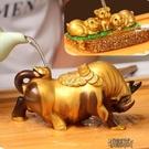 茶桌茶藝茶具配件泡茶變色茶寵可養招財金蟬茶玩寵物豬個性金蟾小    【全館免運】