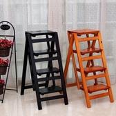實木多功能梯子家用折疊梯加厚室內登高梯子免安裝加高四步人字梯