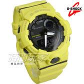 G-SHOCK GBA-800-9A 藍牙連線跑步紀錄計時運動錶 鬧鈴 男錶 防水手錶 芥末黃 GBA-800-9ADR CASIO卡西歐